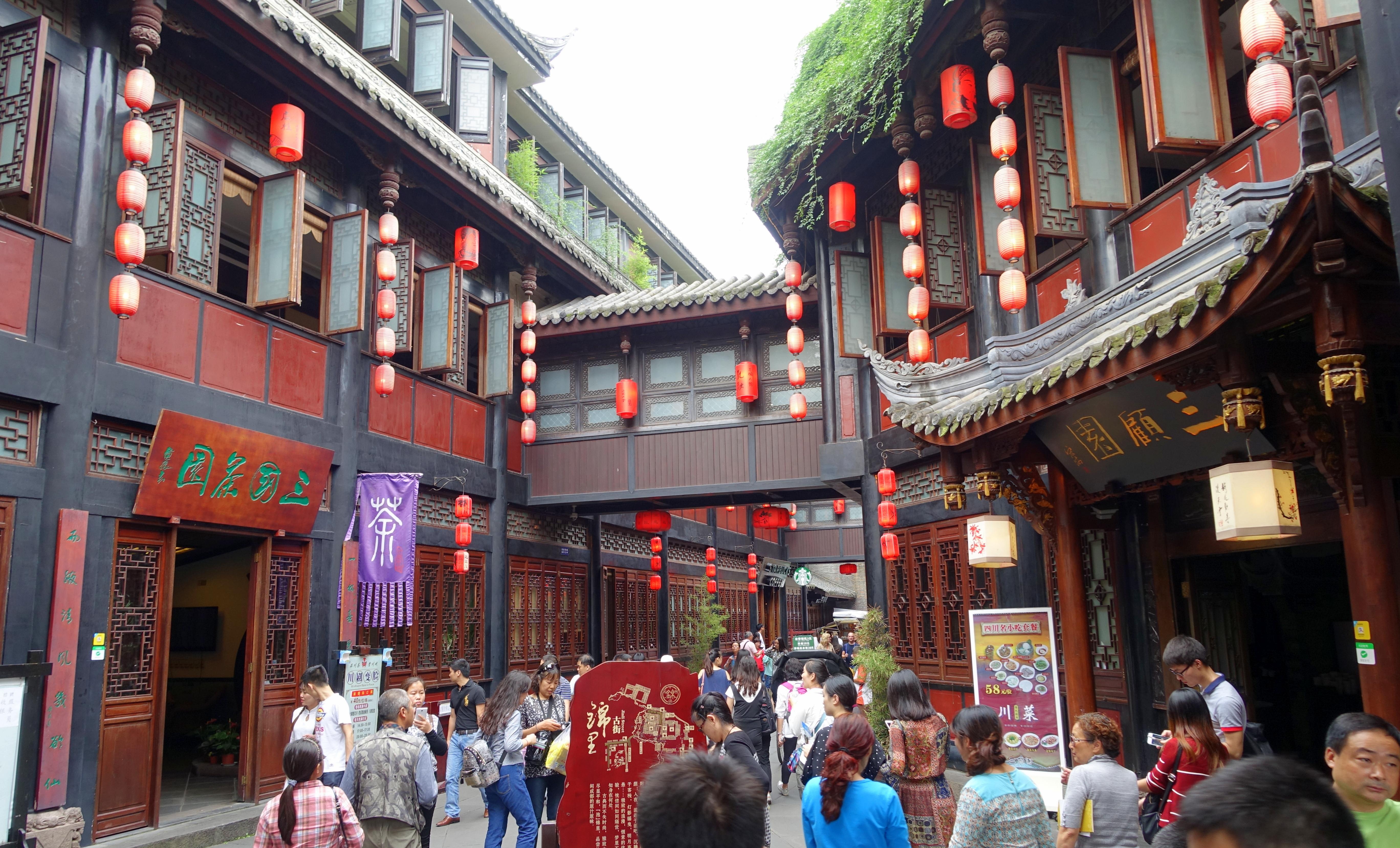 Jinli Street - Chengdu, China - DSC05396.jpg