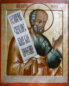 Prophet Jonah, Russian Orthodox icon from firs...