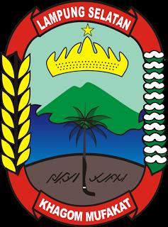 File Lambang Kabupaten Lampung Selatan Png Wikimedia Commons