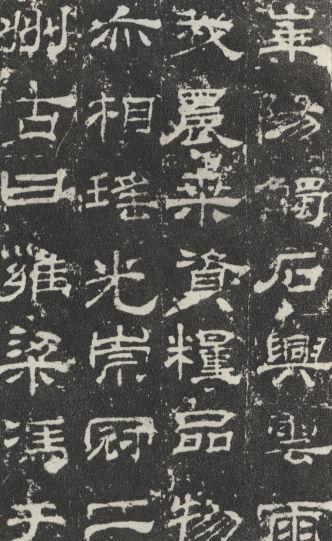 Lược sử chữ Hán 5: Lệ thư – 隶书 (Lìshū)
