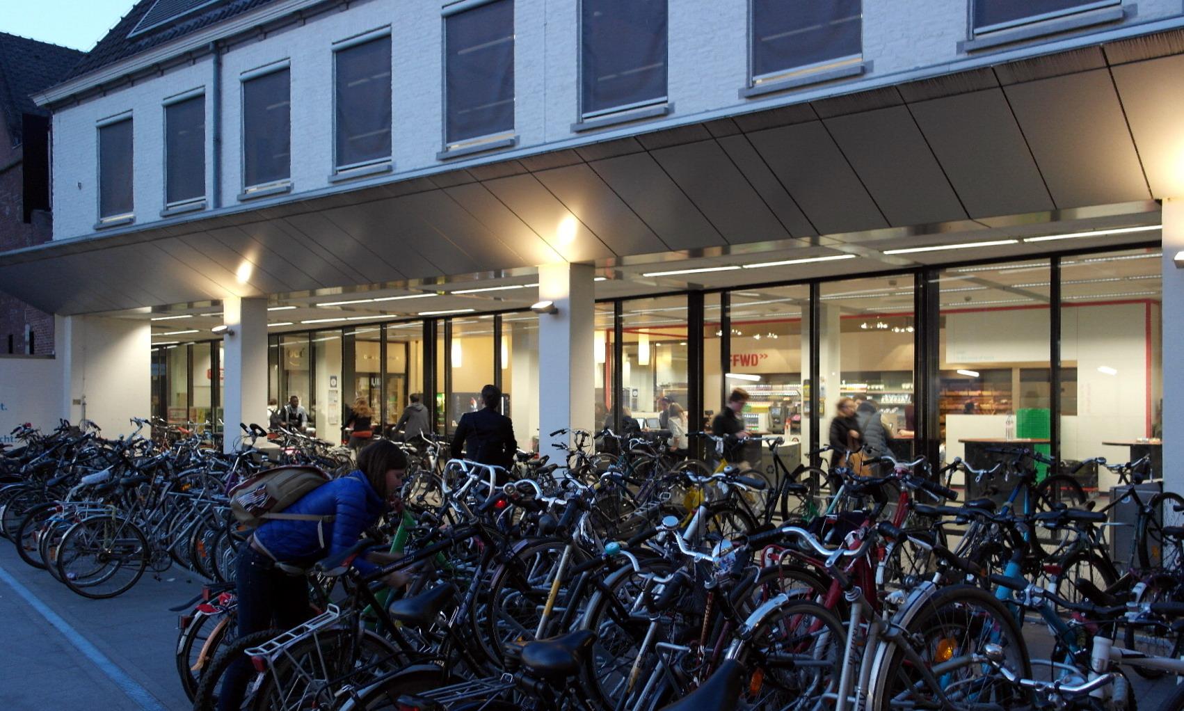 Maastricht University Wikiwand