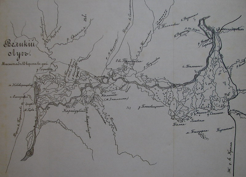 Map_Velikiy_Lug_1894.jpg