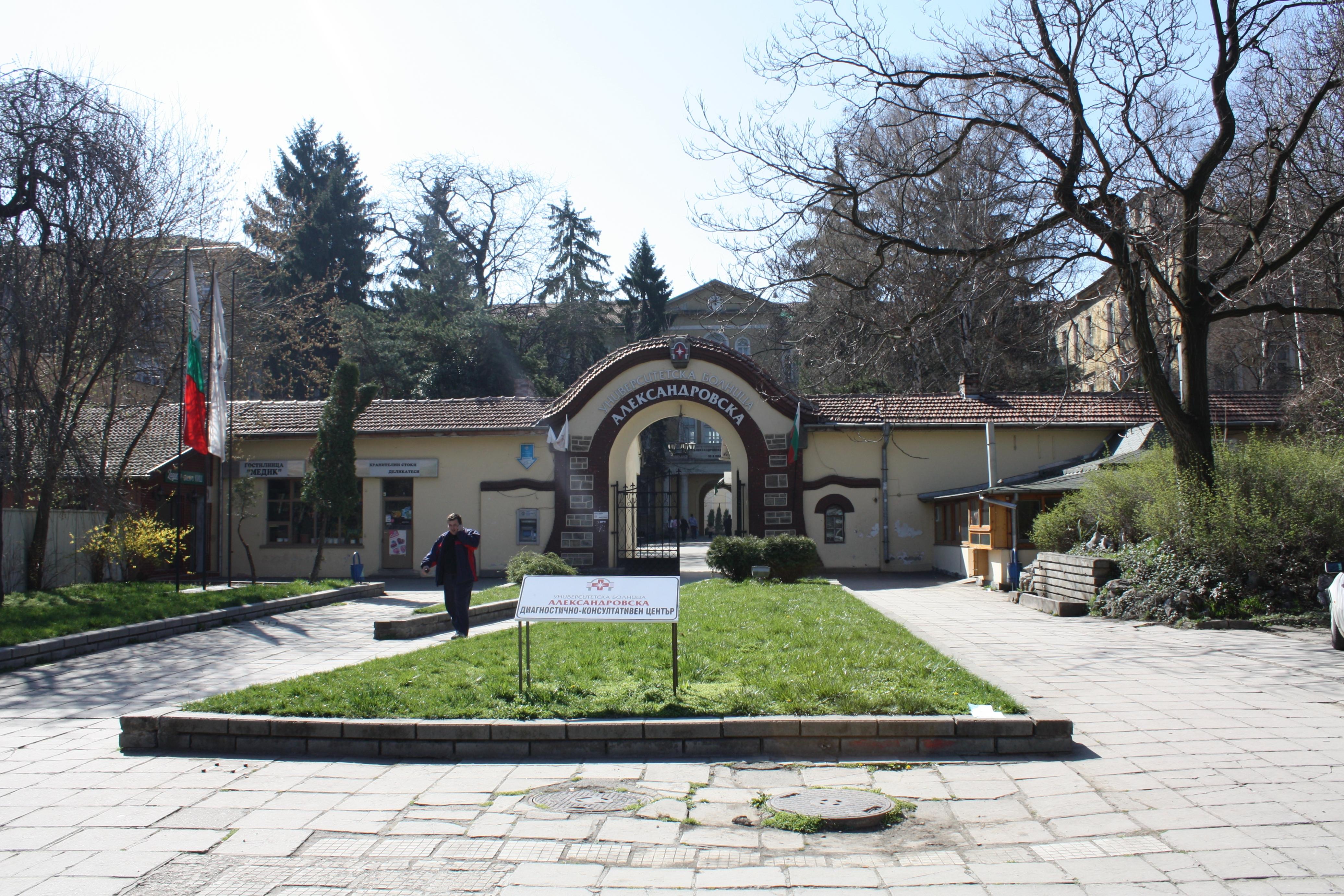 Medicina a sofia - Agenzia immobiliare sofia bulgaria ...