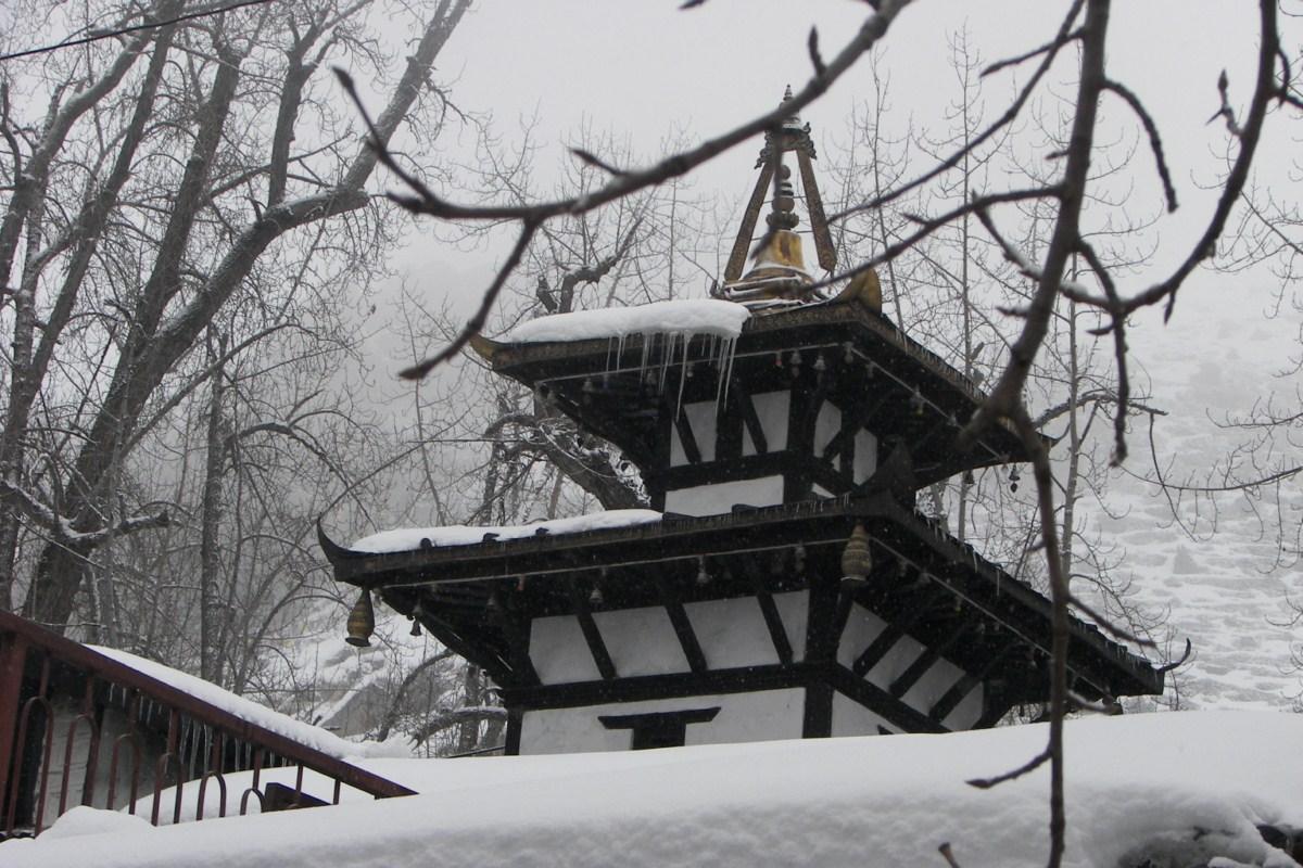 File Muktinath Temple Mustang Nepal Jpg