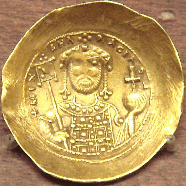 Michael VII. Dukas Parapinakes
