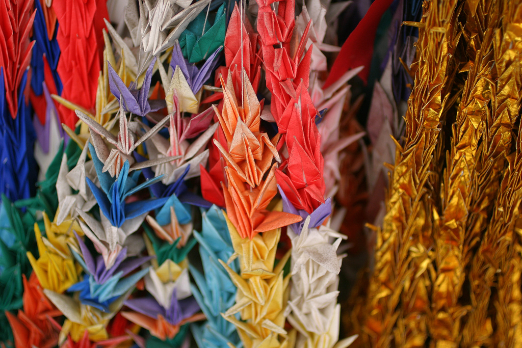 OrigamiOfferings