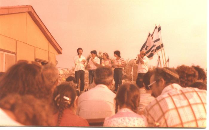 טקס יום העצמאות 83