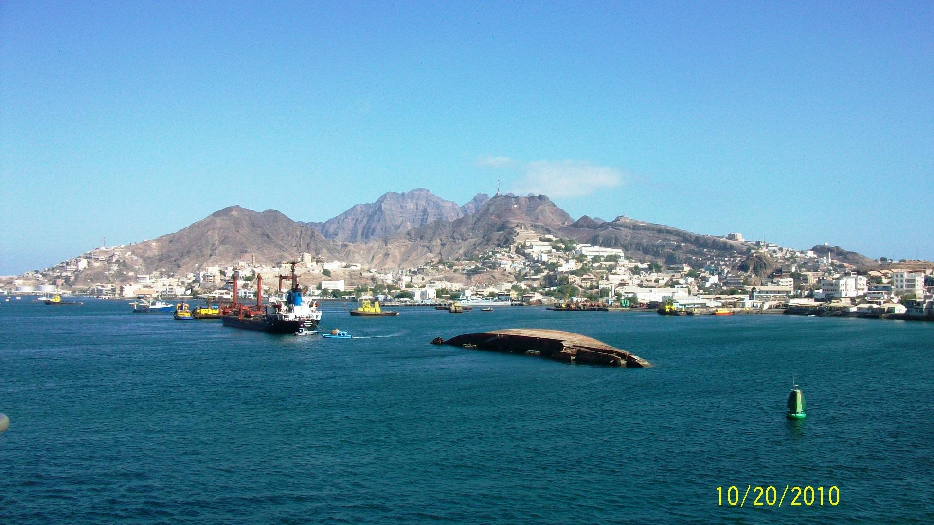 Port Of Yemen Crossword Clue  Letters