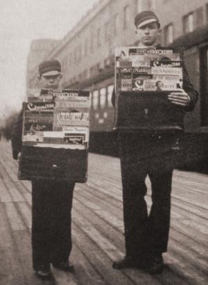 File:Rautavaara1931.jpg