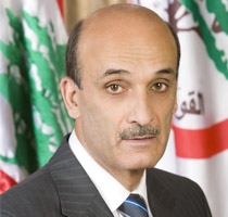 Samir Geagea official picture.jpg