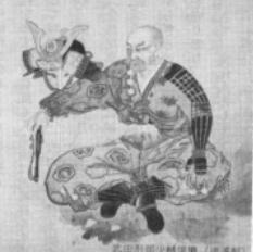 Takeda Nobukado Samurai commander of the late Sengoku period (1529-1582)