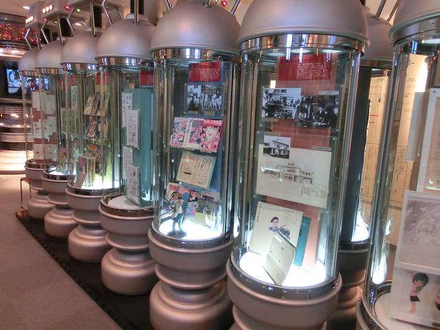 O Museu Osamu Tezuka!  The_Osamu_Tezuka_Manga_Museum_4