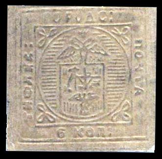 Tiflis stamp var