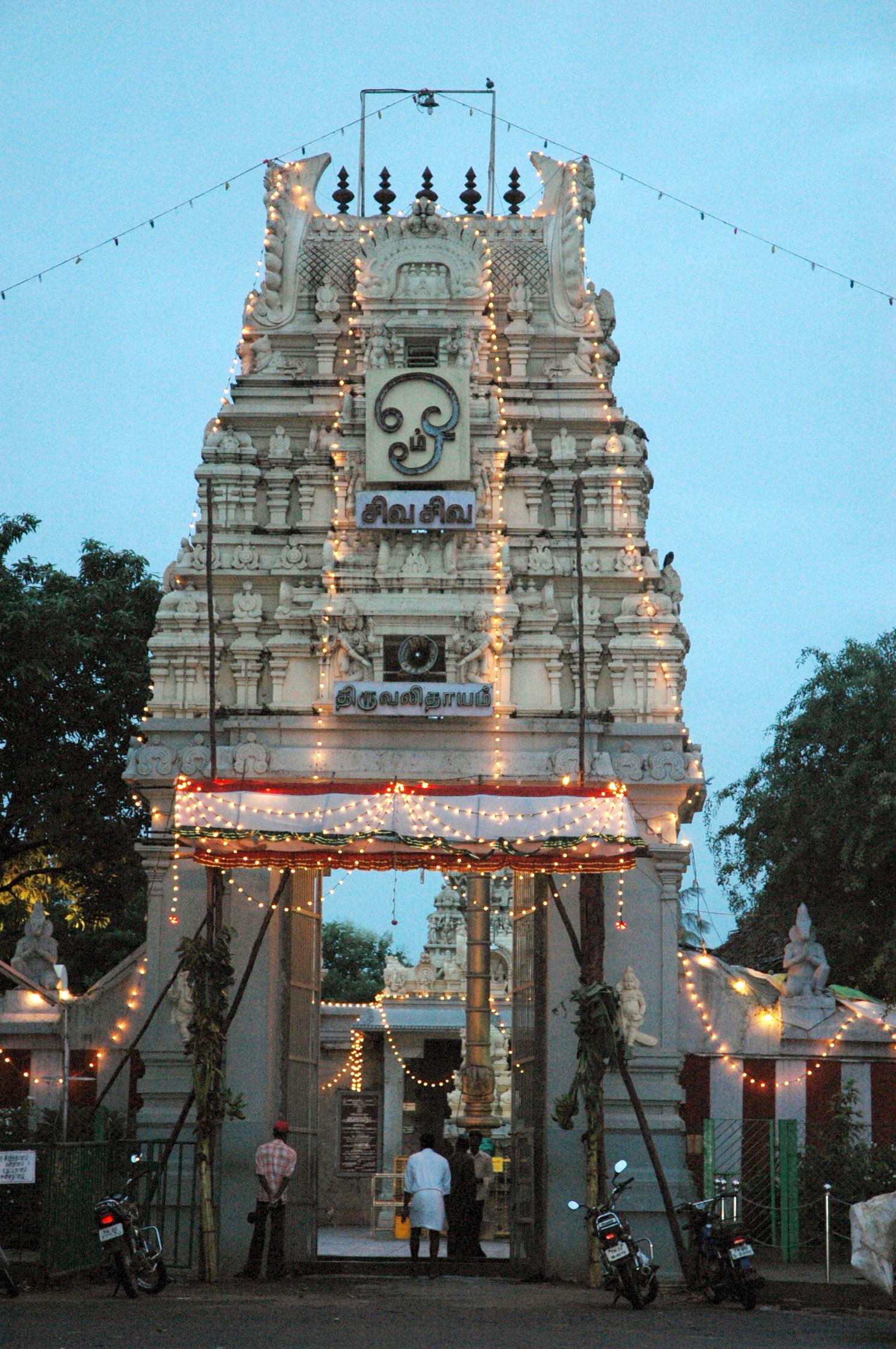 file tiruvalleeswarar temple jpg wikimedia commons
