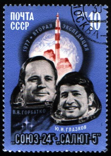 USSR stamp Soyuz-24 1977 10k