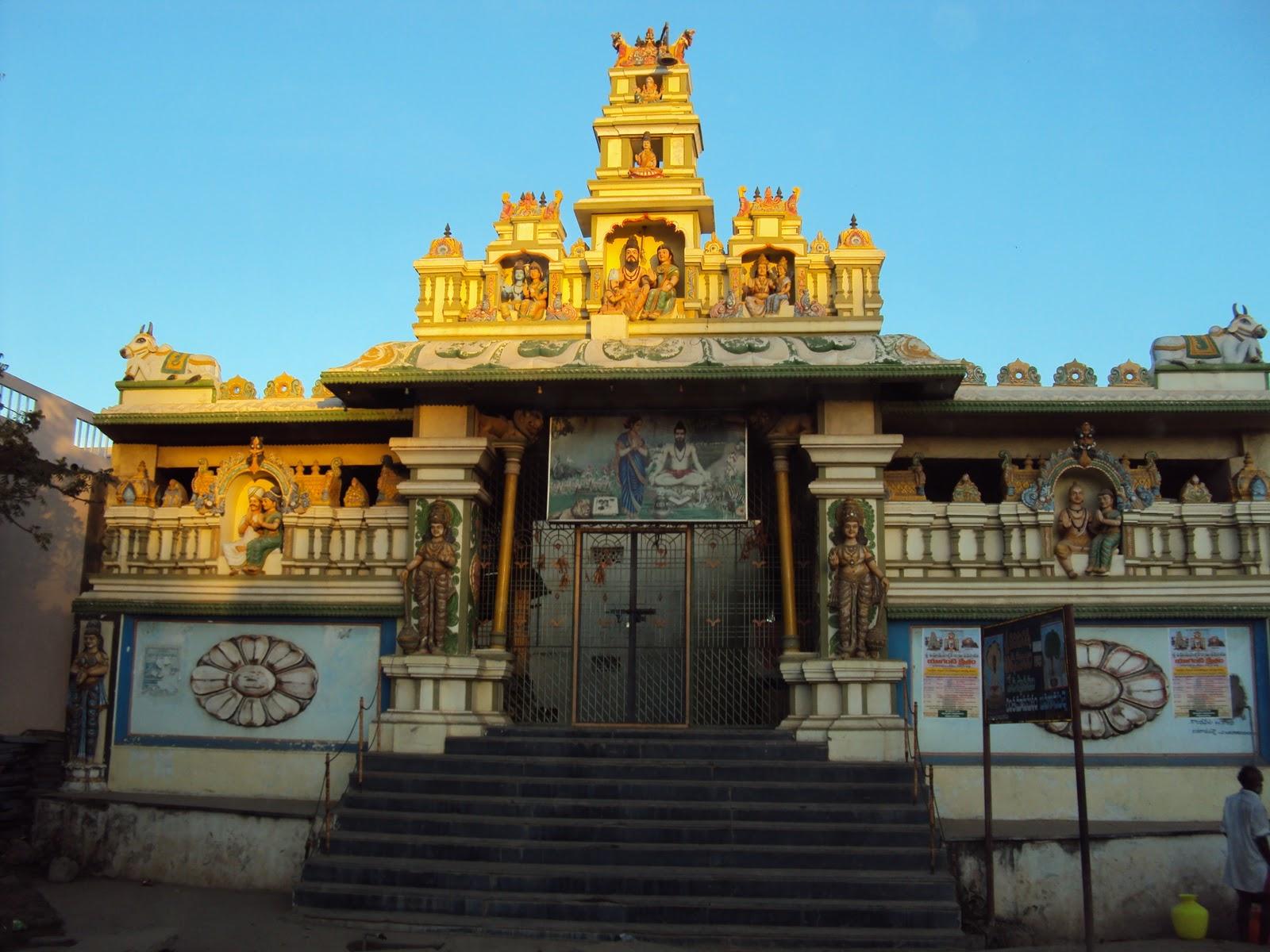 Veera brahmendra swamy temple in bangalore dating