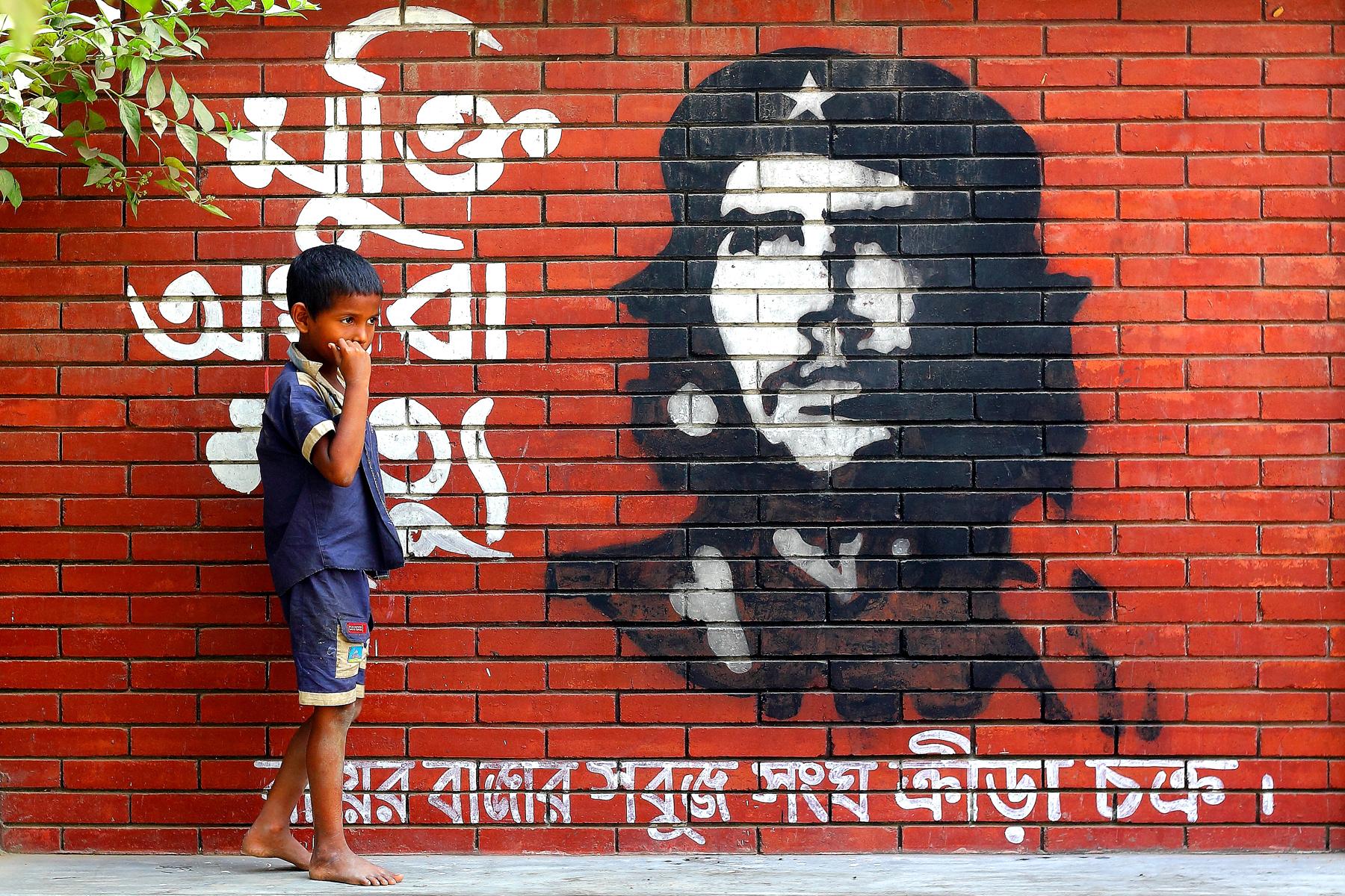 Wall_paint,_Dhaka,_Bangladesh.jpg (1800×1200)