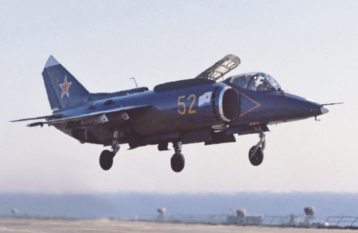 Yak-38_%2814598742%29.jpg