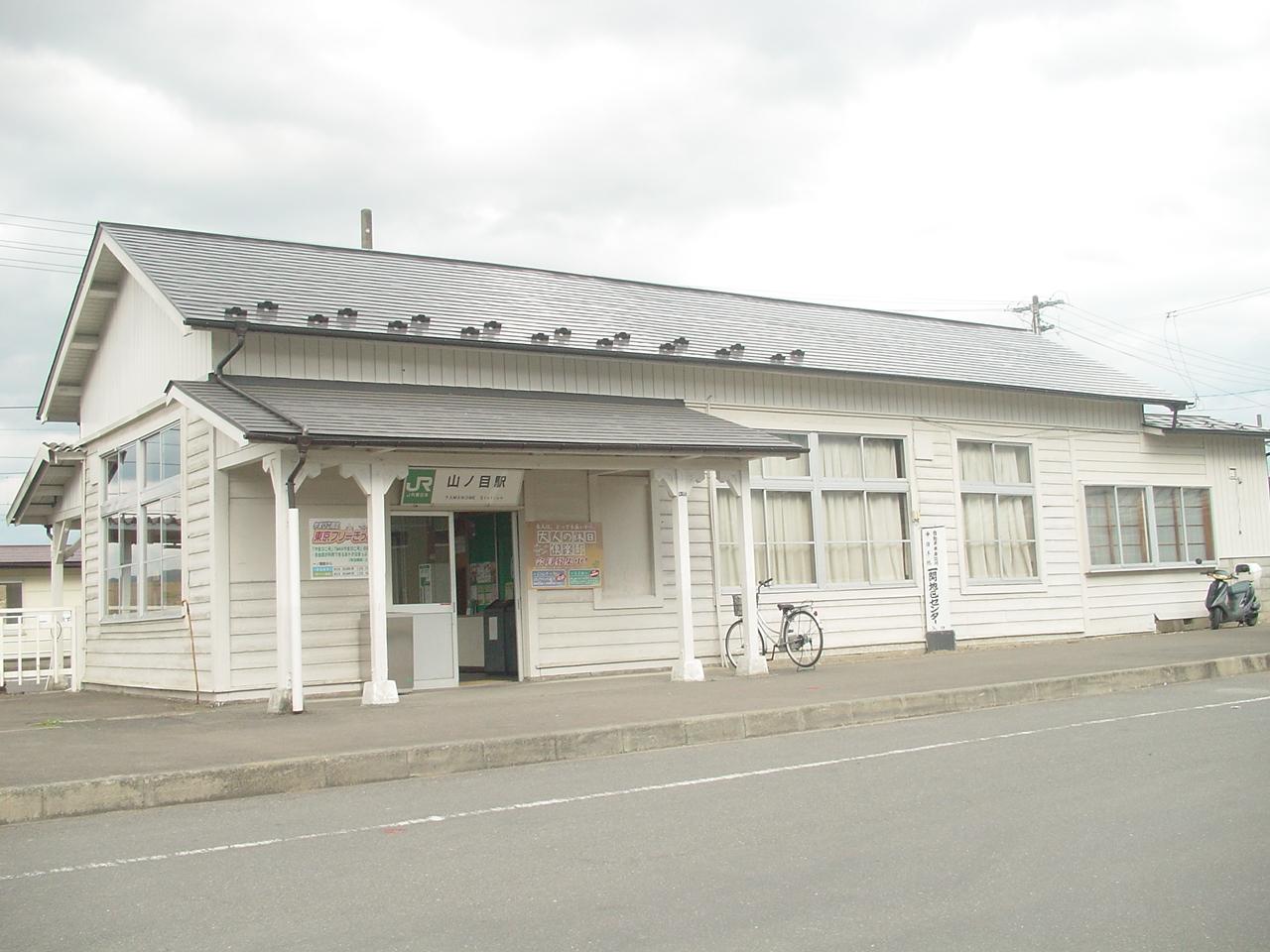 야마노메 역