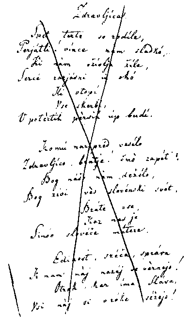 Il manoscritto di Zdravljica