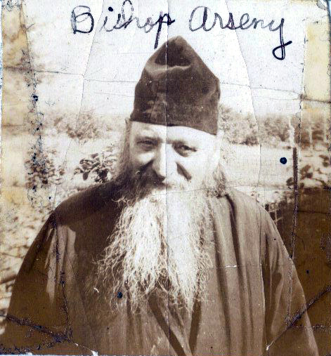 Arseny Name Meaning & Arseny Family History at Ancestry.com