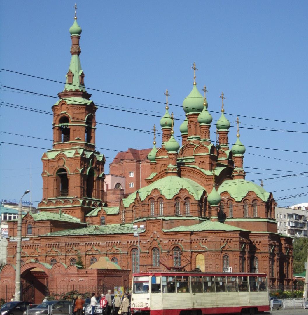 Картинки по запросу Свято-Троицкая церковь в Челябинске.