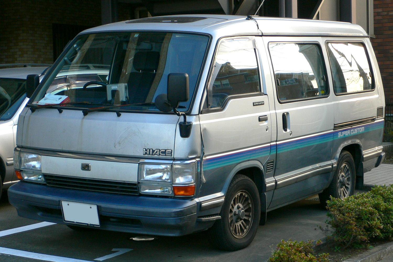 File 1987 Toyota Hiace 01 Jpg