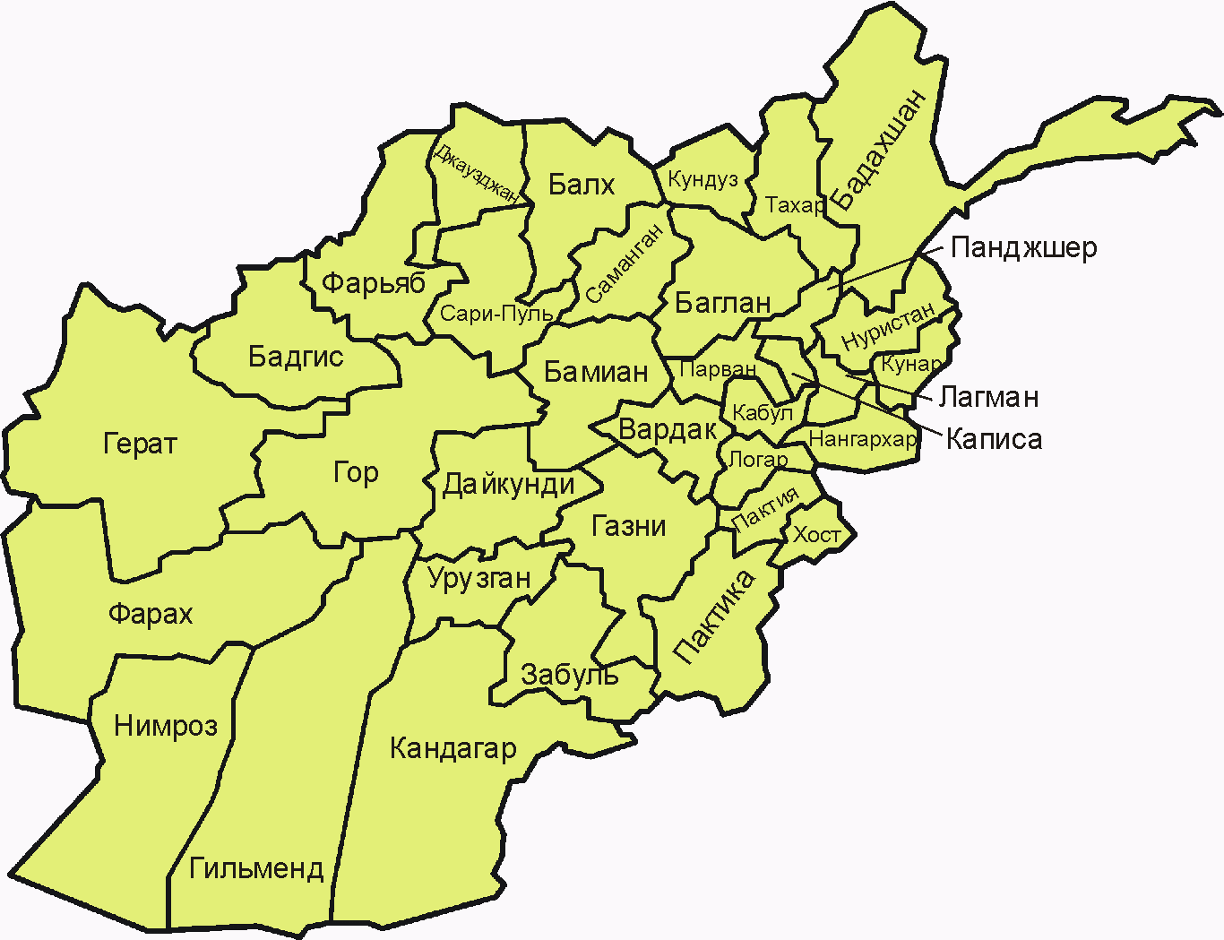 https://upload.wikimedia.org/wikipedia/commons/2/28/Afghanistan_provinces_russian.png