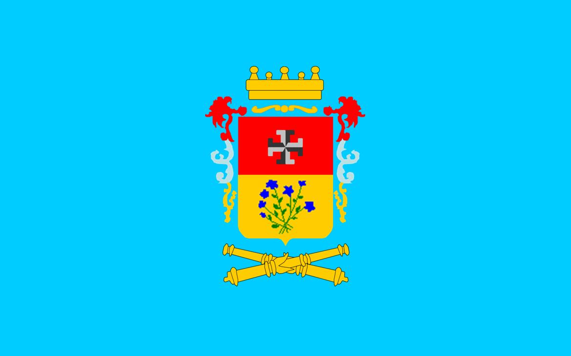 File:Bandera Linares Chile.png
