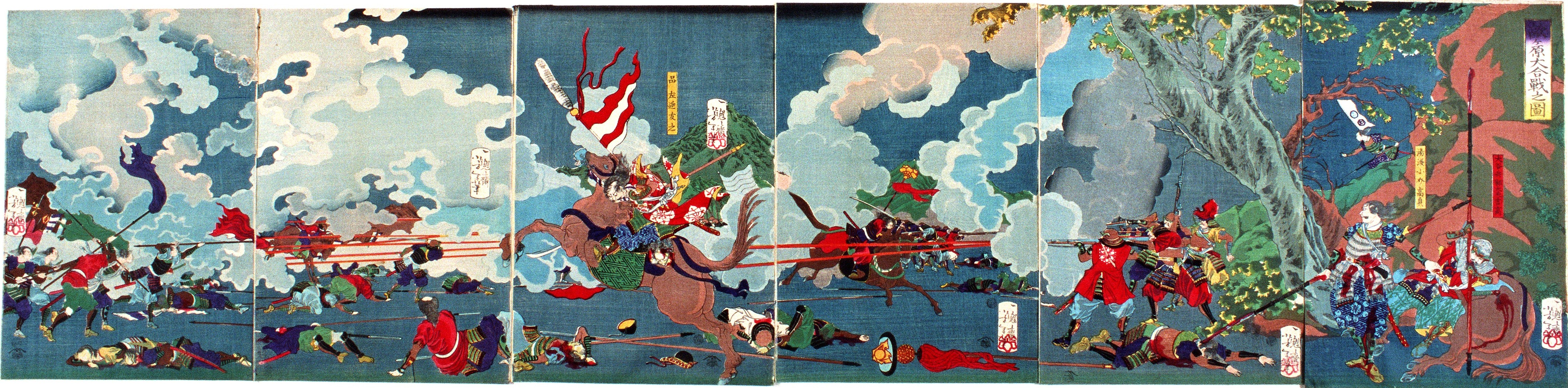 File:Battle of Sekigahara folding screen.jpg - Wikipedia, the free ...