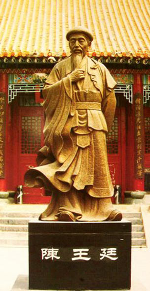 A statue of Cheng Wangting 1580-1660