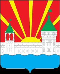 Герб Дзержинского