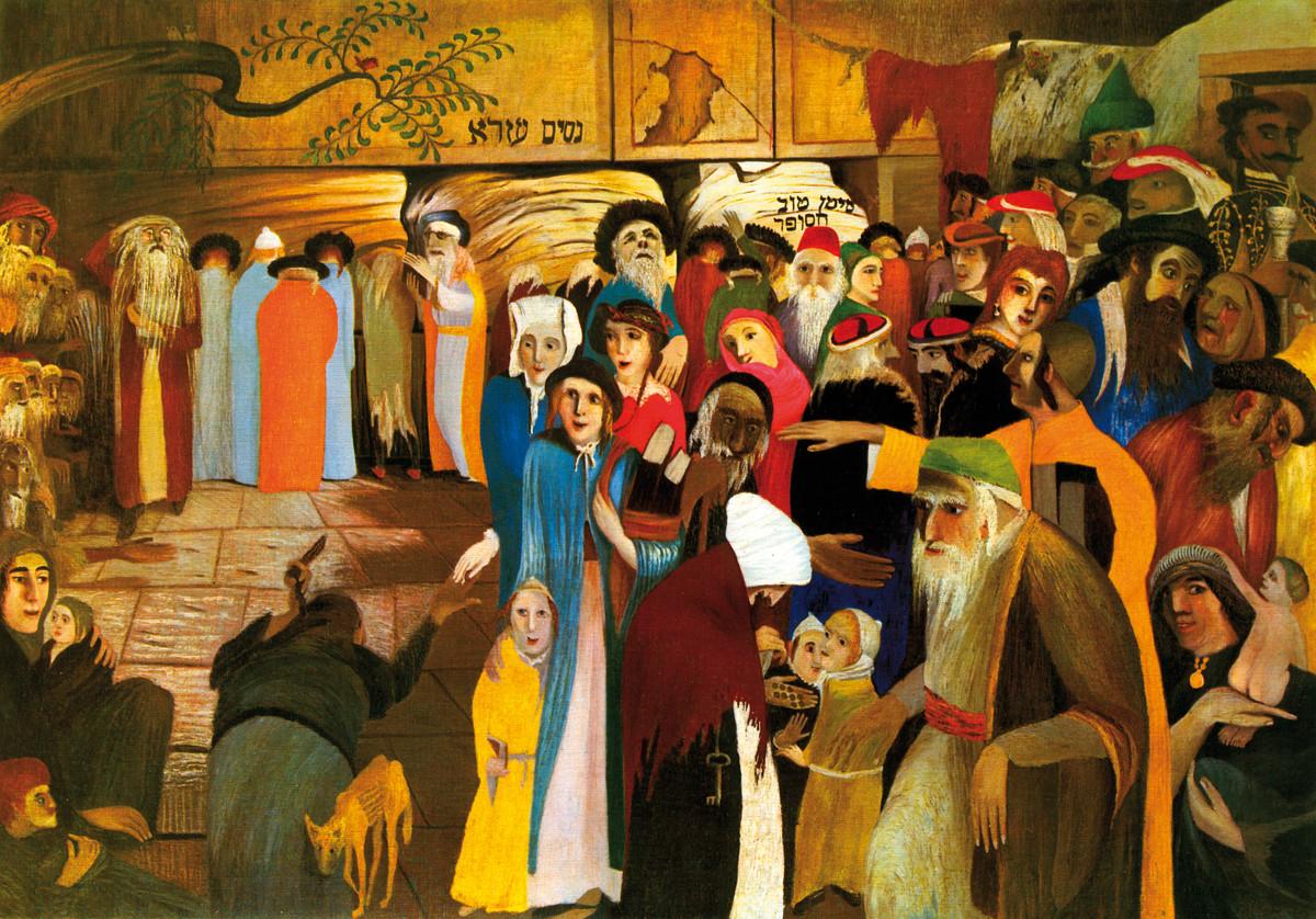 CSontváry: A Panaszfal bejáratánál Jeruzsálemben