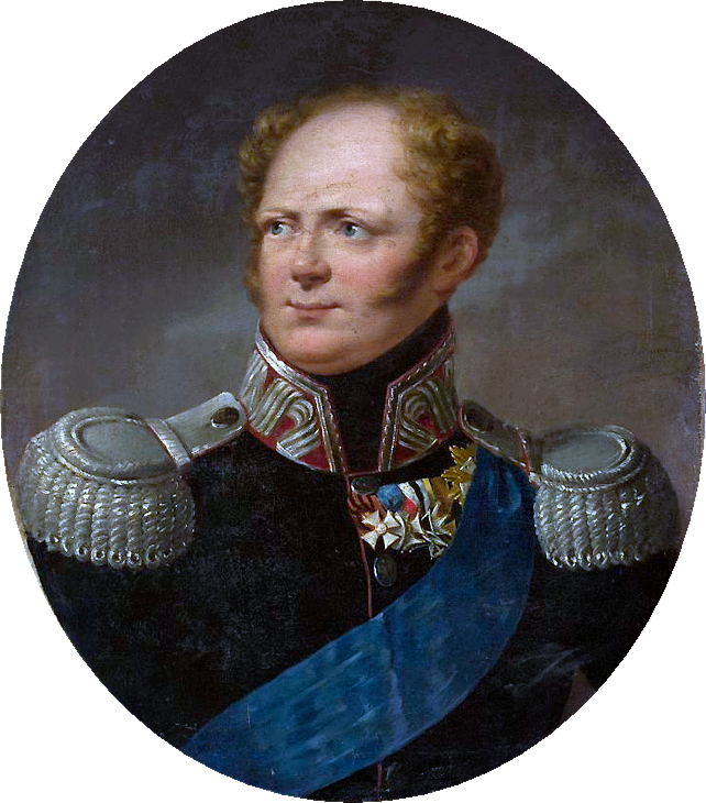 Aleksander I Romanow Wikipedia Wolna Encyklopedia