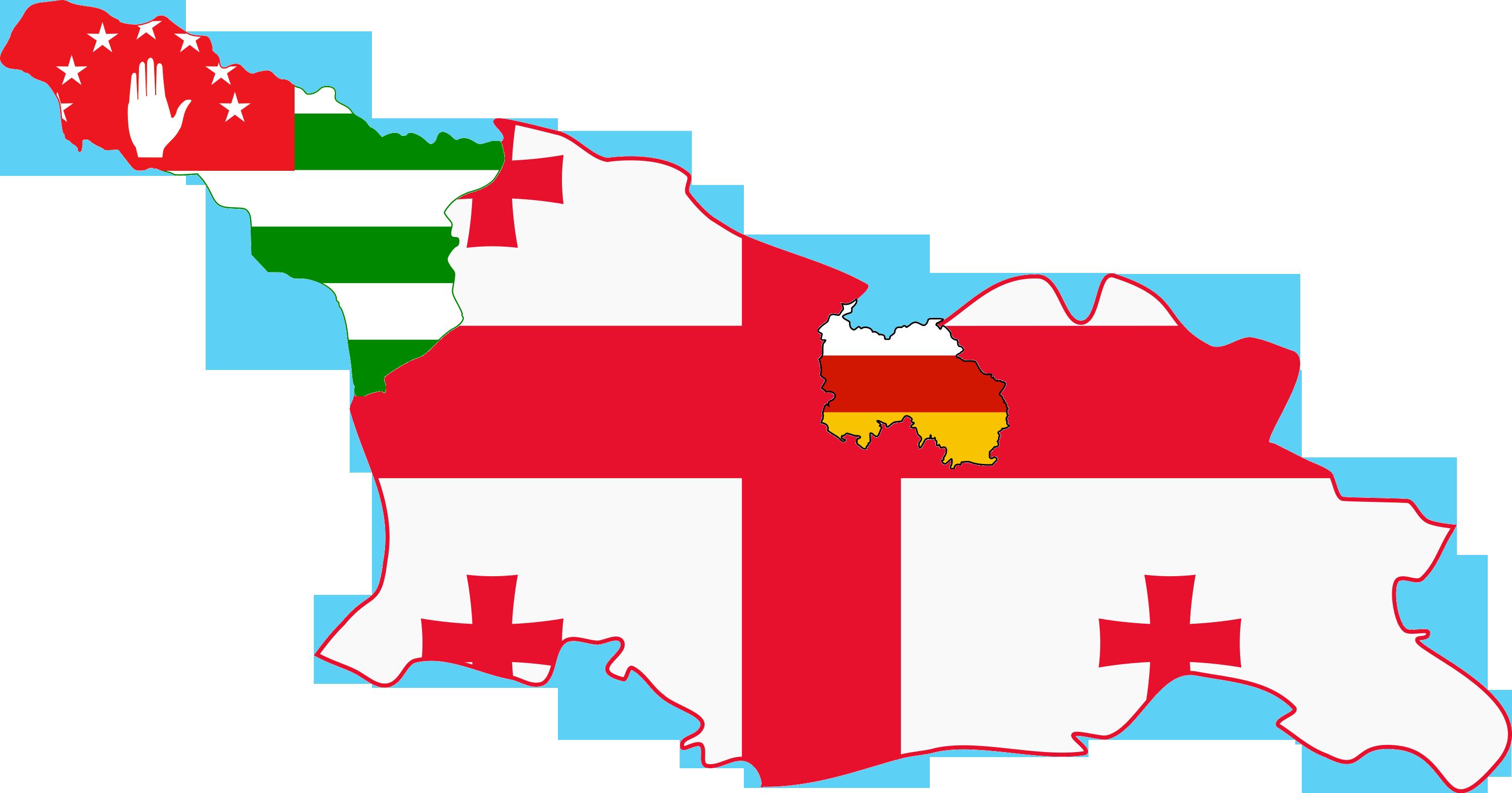Változó grúz külpolitika?