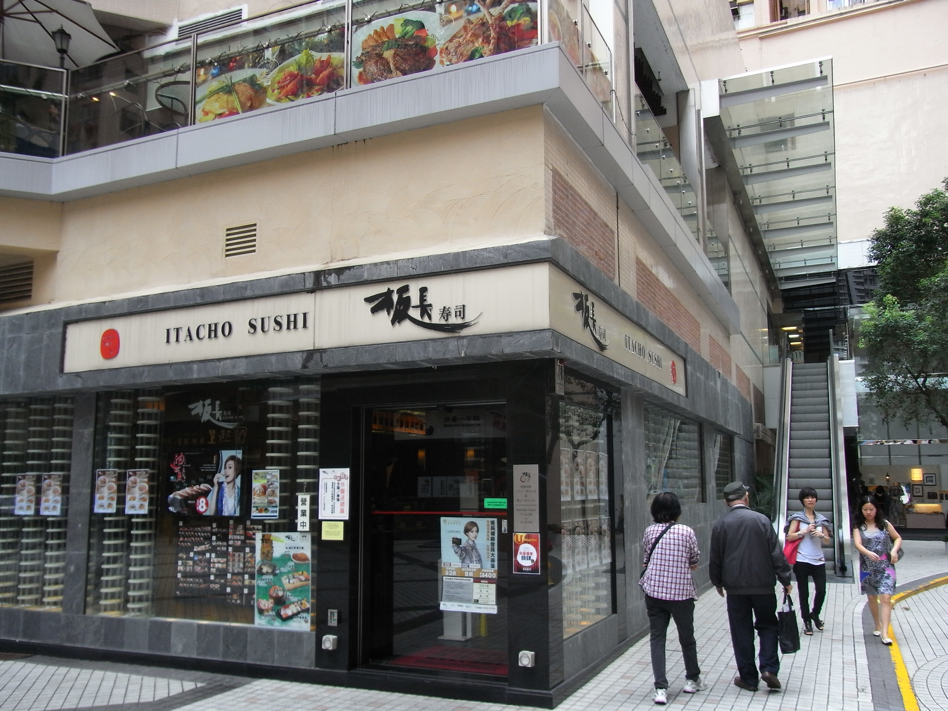 Sushi Restaurants In Temple Terrace Fl