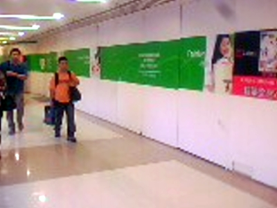 Hkwtsc renovation.jpg English: a photo was taked at 22 March,2009 on the 2/F in Wong Tai Sin Shopping Centre.In the photo, it shows a place