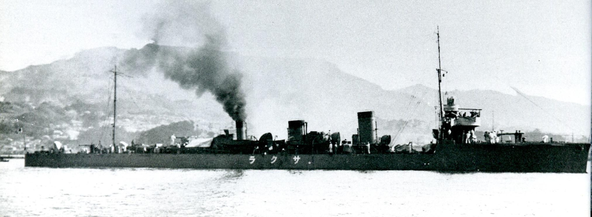 Tachibana (1912)