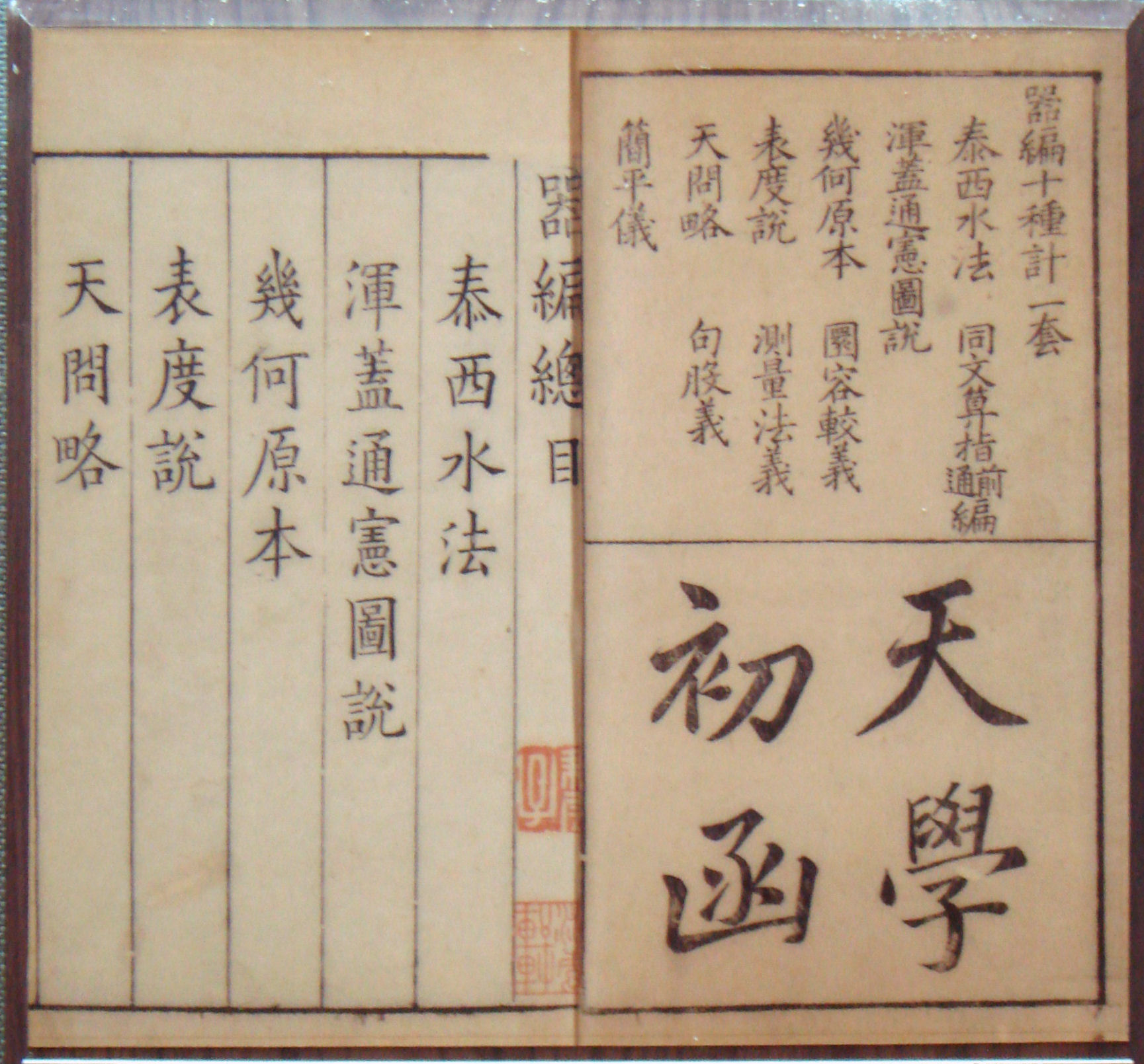 an analysis of the modernization concept in the 19th century china Speaking at the 19th congress of china's the creation and introduction of new tactical and strategic concepts, the analysis of china still lacks a modern.