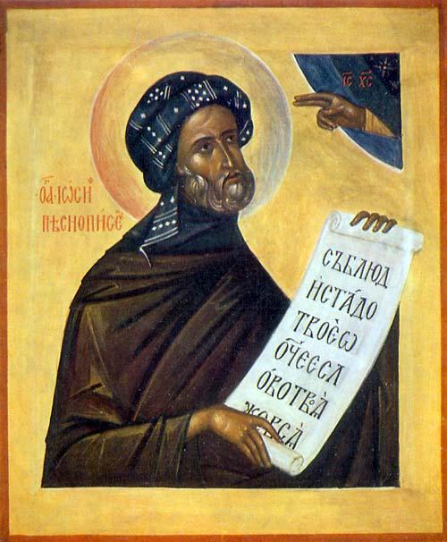 Αποτέλεσμα εικόνας για Άγιος Ιωσήφ ο Υμνογράφος