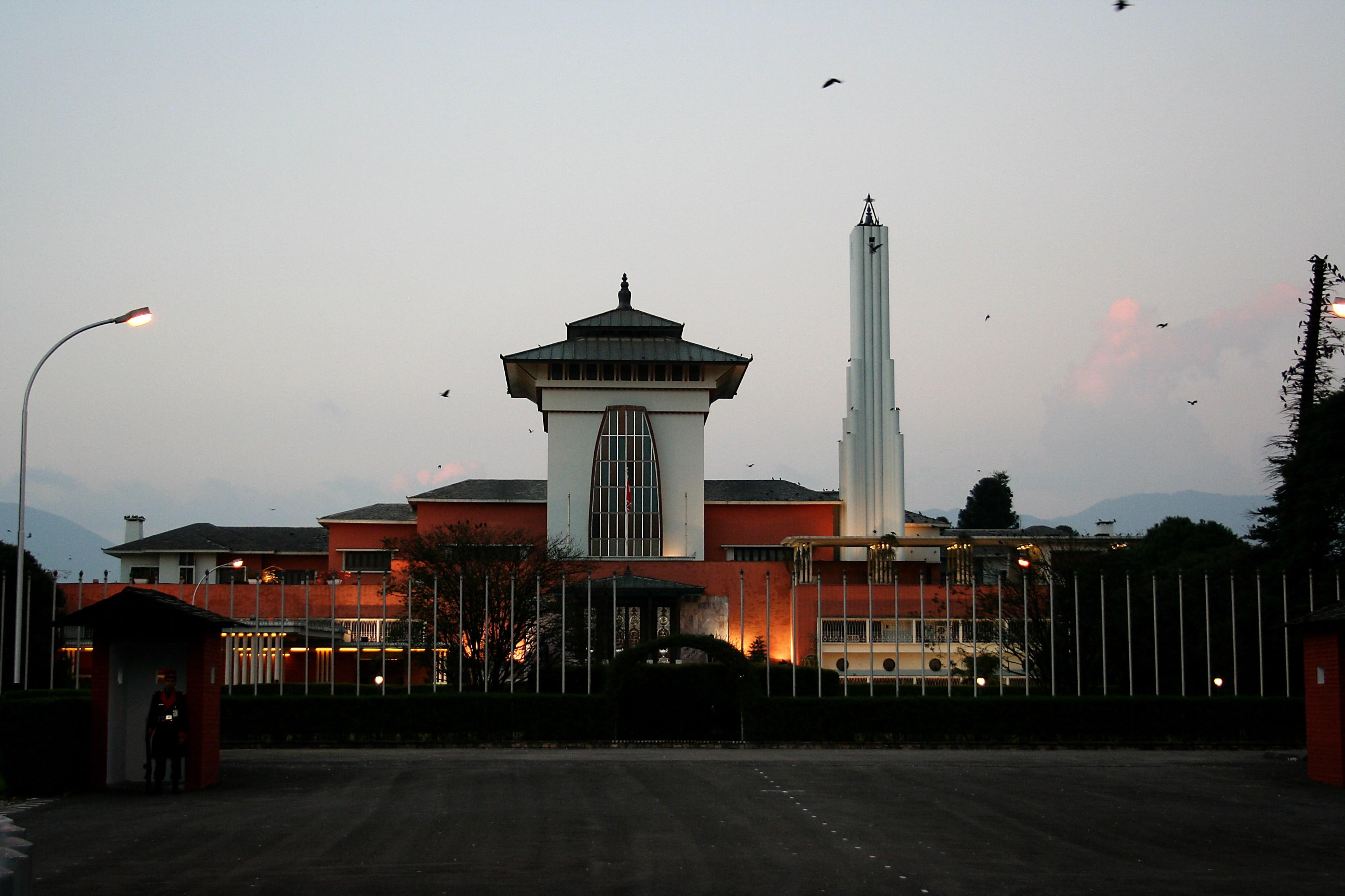 Narayanhity Durbar