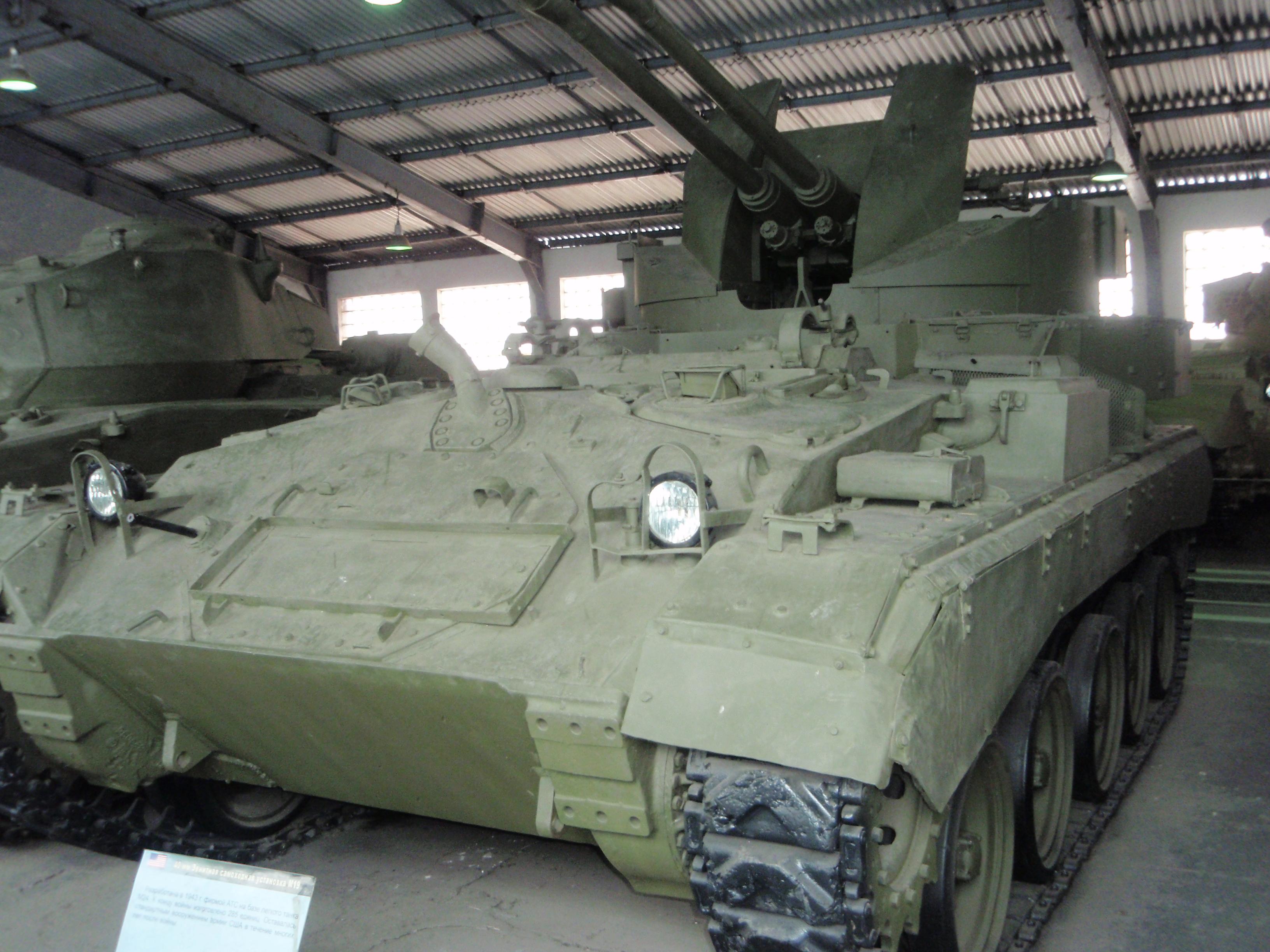 M19 MGMC