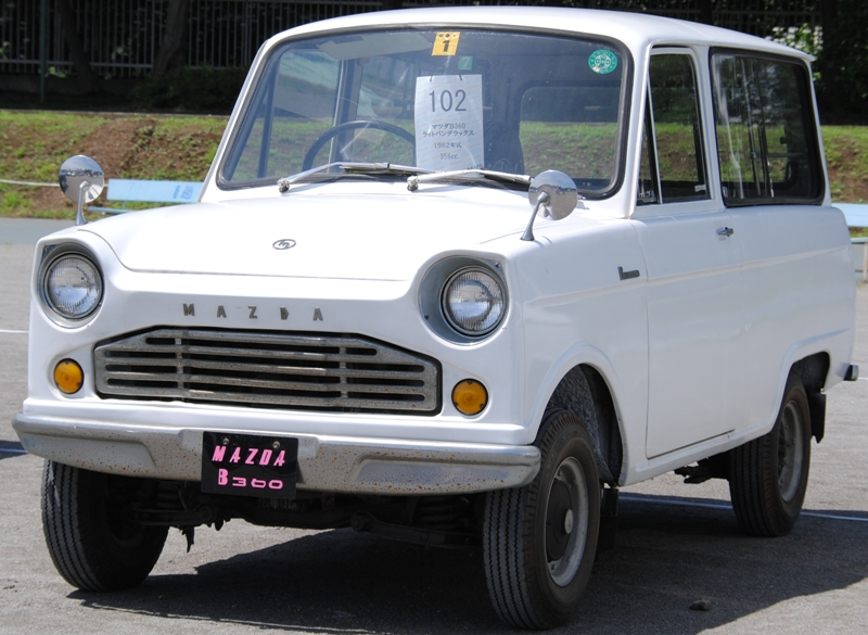 Bongo Cars For Sale