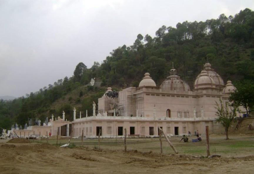Mohan Shakti Heritage Park