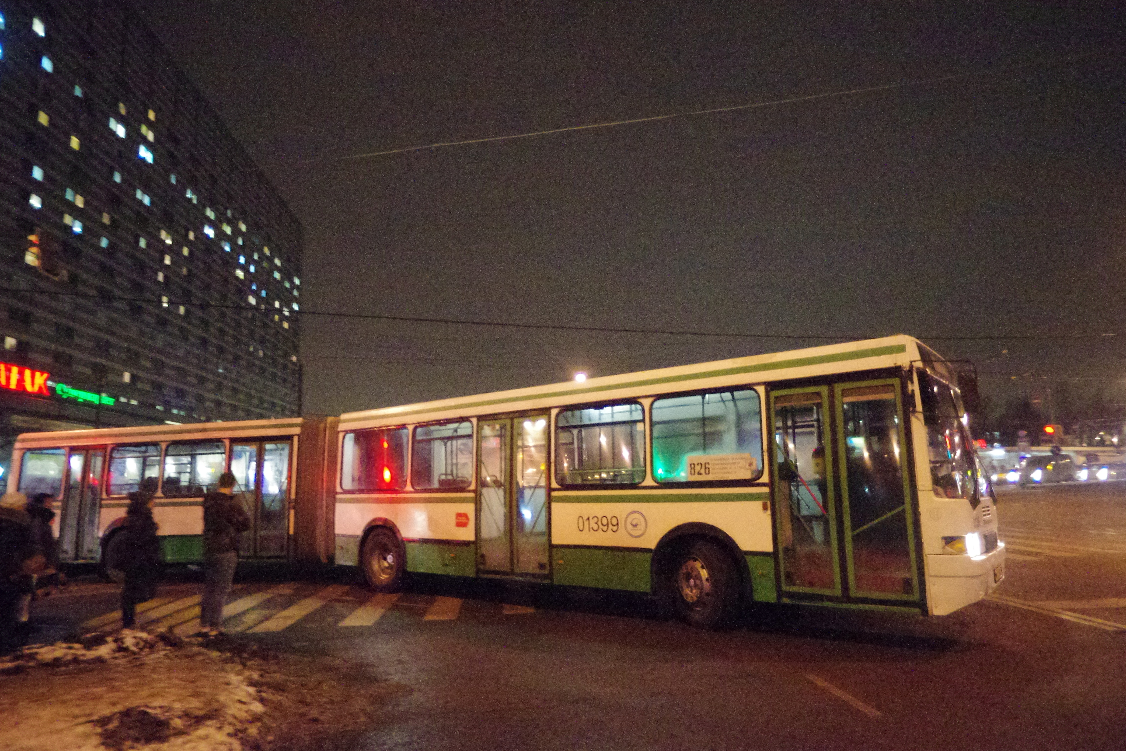 автобусов Ульяновск к чему снится проводы на автобус стоит аренда квартиры