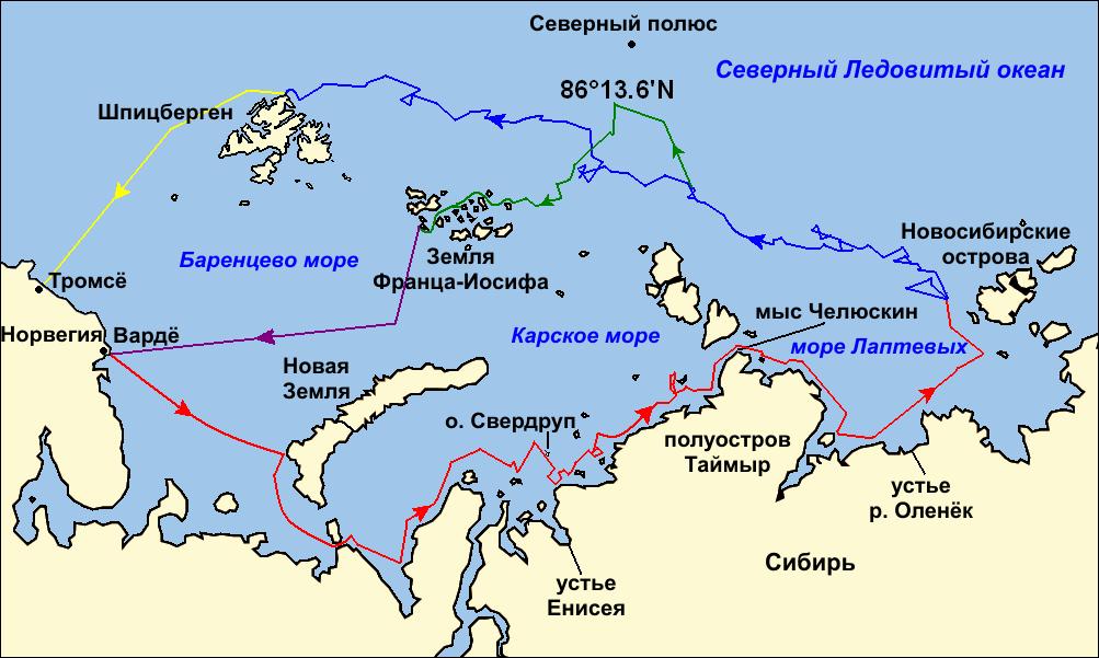 Экспедиция Ф. Нансена на «Фраме» 1893 – 1896