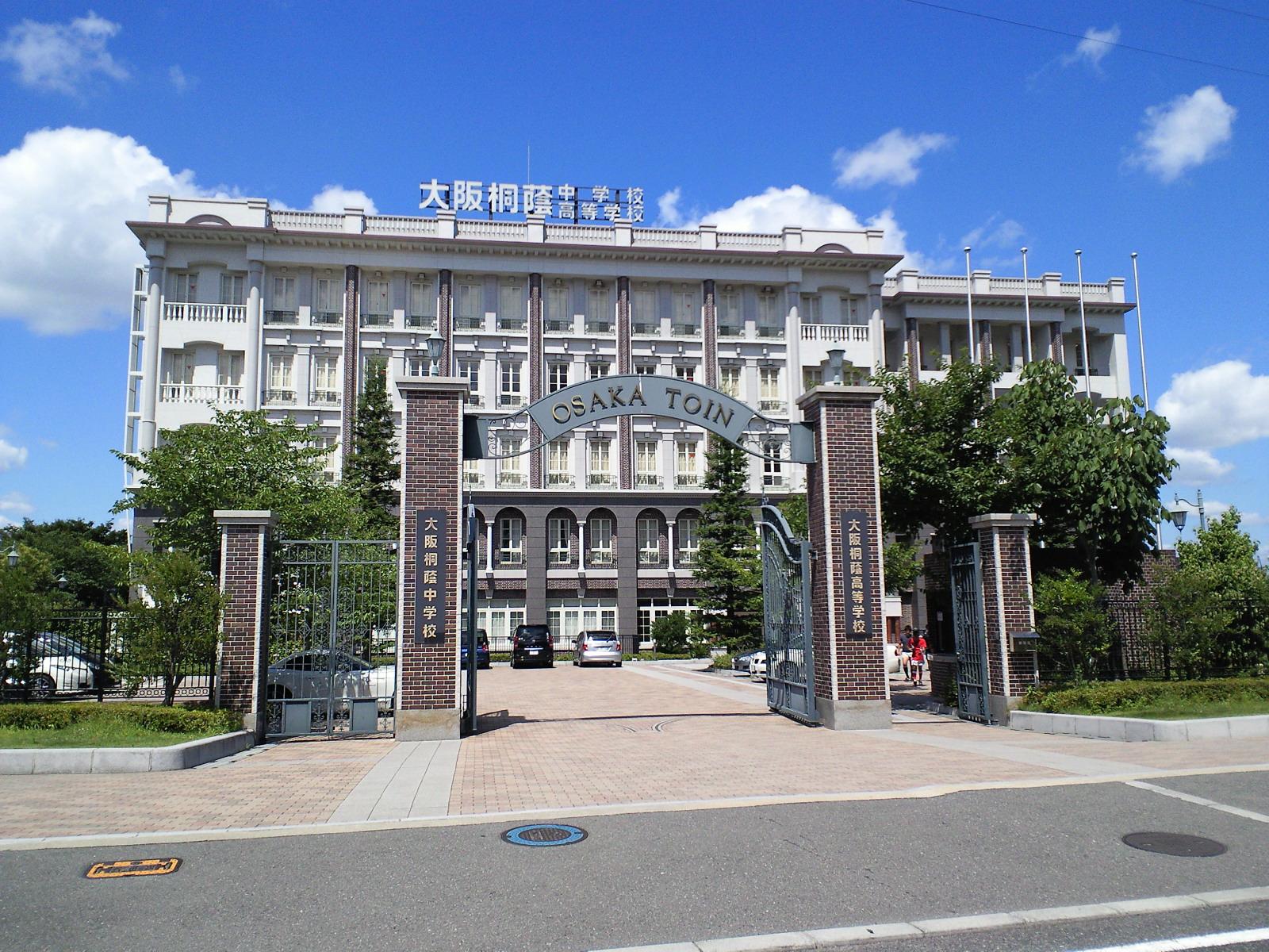 高等 学校 学園 大阪 鹿島
