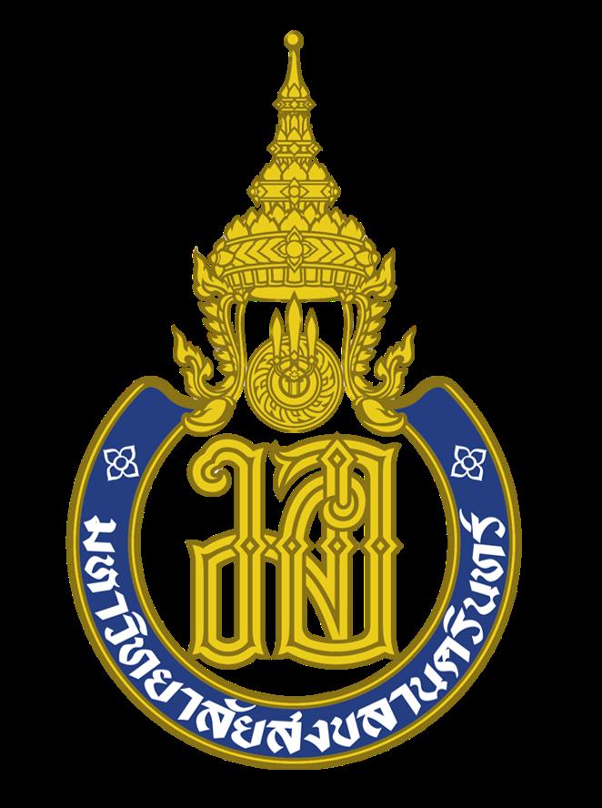 มหาวิทยาลัยสงขลานครินทร์ - วิกิพีเดีย