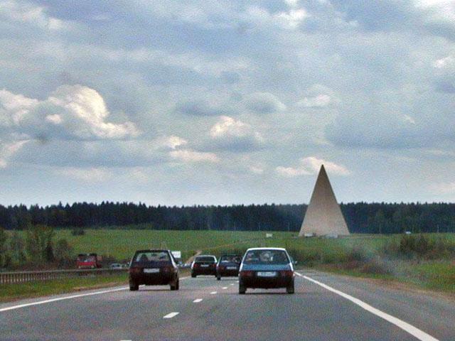 Пирамида голода отзывы