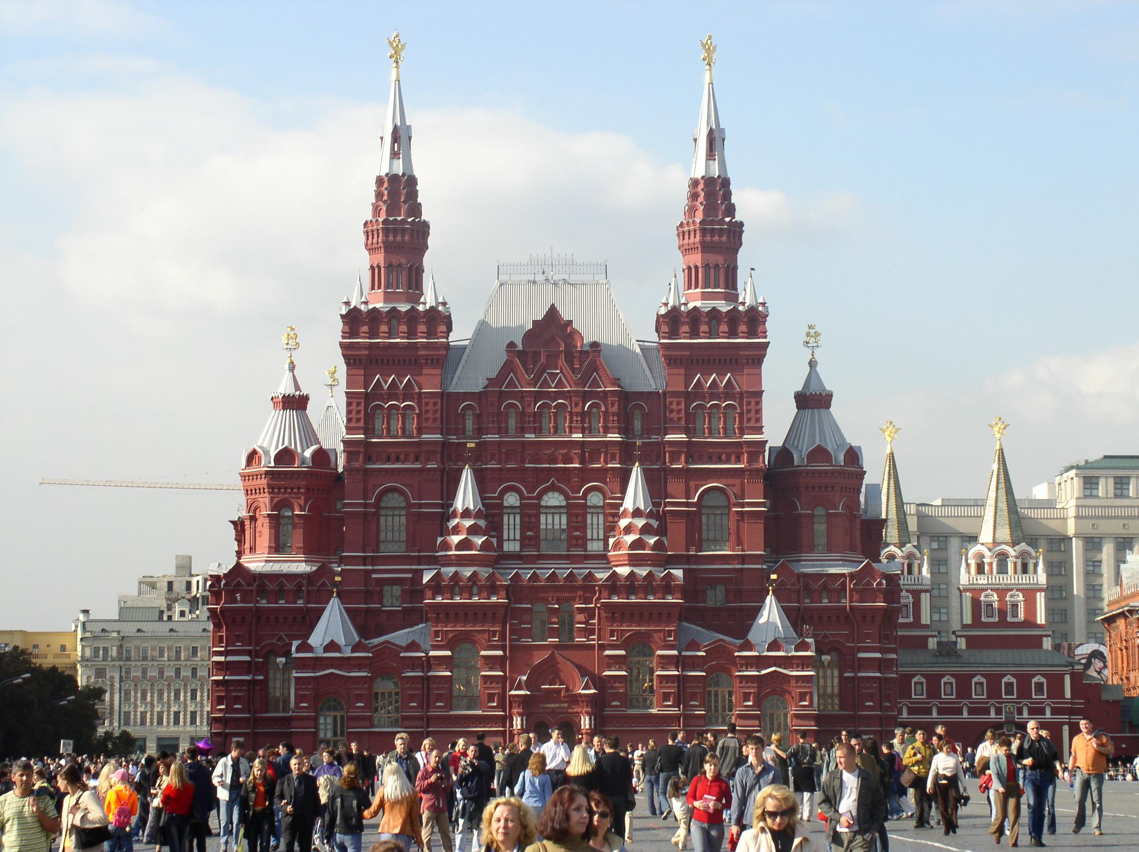 Description Of Russian 110